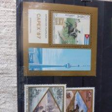 Sellos: CUBA SERIE COMPLETA Y HOJA BLOQUE NUEVO AÑO 1986 CAPEX 87 CABALLOS TRASNPORTES. Lote 205384593