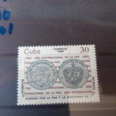 Sellos: CUBA SERIE 3190 YVERT 2701 MARCHITAS NUEVO AÑO 1986. Lote 205384833
