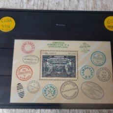 Sellos: CUBA HOJA BLOQUE 102 AÑO 1987 NUEVO PERFECTO YVERT 3316. Lote 205386627