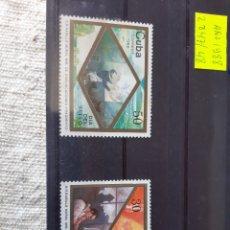 Sellos: CUBA SERIE COMPLETA NUEVA DIA SELLO 2988 EDIFIL 284748. Lote 205388903