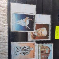 Sellos: CUBA SERIE COMPLETA USADA MANCHITAS EDIFIL 3529/32. Lote 205398852