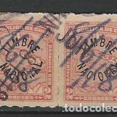 Sellos: CUBA YVERT 167 MATASELLO MANUAL Y MECÁNICO 8/6/1918 USADO. Lote 205468397