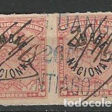 Sellos: CUBA YVERT 167 MATASELLOA MANUAL 26/4/1918 USADO. Lote 205468610