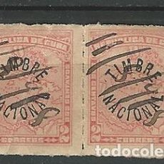 Sellos: CUBA YVERT 167 MATASELLOS MANUAL 11/8/1918 2 SELLOS USADOS. Lote 205469206