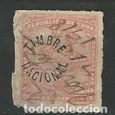 Sellos: CUBA YVERT 167 MATASELLOS MANUAL NORESTE 4/4/1918 USADO. Lote 205473785