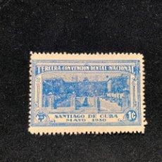 Sellos: VIÑETA SELLO CONVENCION DENTAL SANTIAGO DE CUBA 1930. Lote 206818101