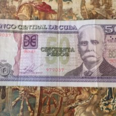 Sellos: BILLETE 50 PESOS CUBANOS 2016. Lote 206887606