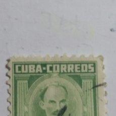 Sellos: SELLO CUBA CIRCULADO. Lote 207446981