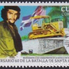 "Francobolli: ""2017.282 CUBA 2017 MNH ERNESTO CHE GUEVARA BATALLA DE SANTA CLARA."". Lote 209270706"