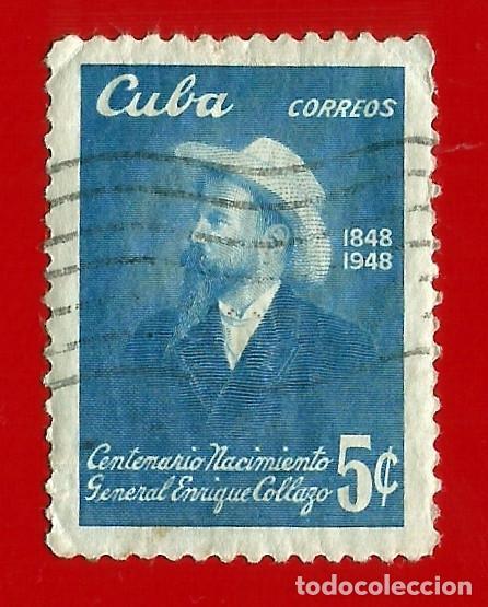 CUBA. 1950. GENERAL ENRIQUE COLLAZO (Sellos - Extranjero - América - Cuba)