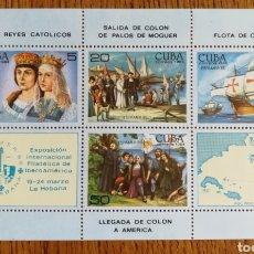 Sellos: CUBA YT. 85, TEMA COLON, DESCUBRIMIENTO, BARCOS, NUEVA SIN FIJASELLOS (FOTOGRAFÍA REAL). Lote 210145801
