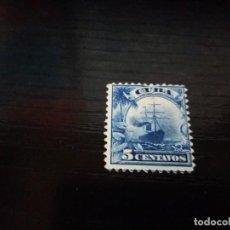 Sellos: SELLO CUBA, USADO EL DE LA FOTO. VER TODOS MIS SELLOS NUEVOS Y USADOS. Lote 210710827