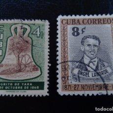 Sellos: DOS SELLOS CUBA AÑOS 1950. Lote 210943535