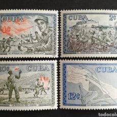 Sellos: CUBA, MOVIMIENTO REVOLUCIONARIO 1960 MNH (FOTOGRAFÍA REAL). Lote 211455521