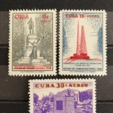 Sellos: CUBA, RETIRO DE COMUNICACIONES 1958 MNH (FOTOGRAFÍA REAL). Lote 211456084