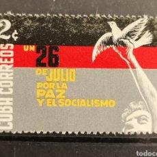 Sellos: CUBA, POR LA PAZ Y EL SOCIALISMO 1961 MNH (FOTOGRAFÍA REAL). Lote 211456336