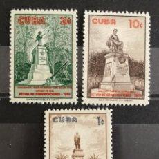 Sellos: CUBA, RETIRO DE COMUNICACIONES 1958 MNH (FOTOGRAFÍA REAL). Lote 211457701