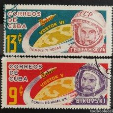 Sellos: CUBA, ASTRO FILATELIA 1963 USADOS (FOTOGRAFÍA REAL). Lote 211458690