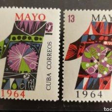 Sellos: CUBA, FIESTA DEL TRABAJO 1964 MNH** (FOTOGRAFÍA REAL). Lote 223196373