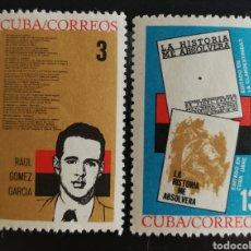 Sellos: CUBA, RAÚL GÓMEZ GARCÍA, 1964 MNH (FOTOGRAFÍA REAL). Lote 284492218