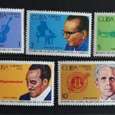 Sellos: CUBA, 50°ANIVERSARIO DE LA ORQUESTA FILARMONICA DE LA HABANA 1974 MNH (FOTOGRAFÍA REAL). Lote 211465586