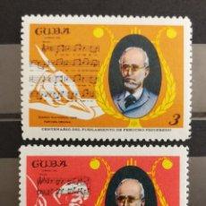 Sellos: CUBA, HIMNO NACIONAL 1970 MNH (FOTOGRAFÍA REAL). Lote 211471094