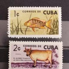 Sellos: CUBA, FOMENTO DEL AHORRO 1965 MNH (FOTOGRAFÍA REAL). Lote 211472182