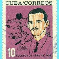 Sellos: CUBA. 1964. OSCAR LUCERO. Lote 211495767