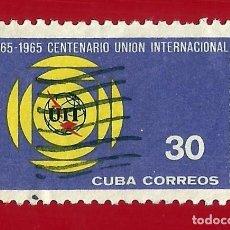 Sellos: CUBA. 1965. CENTENARIO UNION INTERNACIONAL DE COMUNICACIONES. Lote 211496214