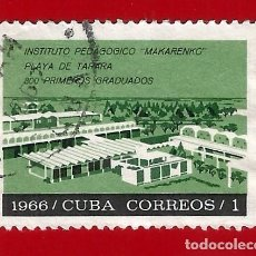 Sellos: CUBA. 1966. INSTITUTO MAKARENKO. Lote 211497296