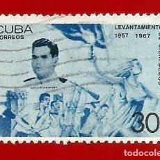 Sellos: CUBA. 1967. LEVANTAMIENTO DE CIENFUEGOS. Lote 211497447