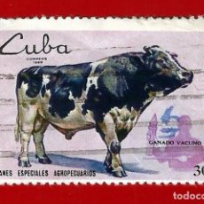 Sellos: CUBA. 1969. PLANES AGROPECUARIOS. TORO. Lote 211497949