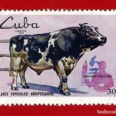 Sellos: CUBA. 1969. PLANES AGROPECUARIOS. TORO. Lote 211498029