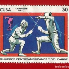 Sellos: CUBA. 1970. JUEGOS CENTROAMERICANOS Y DEL CARIBE. ESGRIMA. Lote 211498592