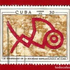 Sellos: CUBA. 1970. ESPELEOLOGIA. CUEVA Nº 2. PUNTA DEL ESTE. Lote 211498752