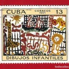 Sellos: CUBA. 1971. DIBUJOS INFANTILES. EL ZOO. Lote 211499154