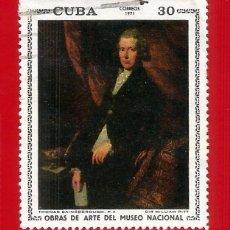 Sellos: CUBA. 1971. MUSEO NACIONAL. SIR WILLIAM PITT, THOMAS GAINSBOROUGH. Lote 211499502