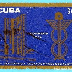 Sellos: CUBA. 1974. CONFERENCIA ADUANAS PAISES SOCIALISTAS. Lote 211499895