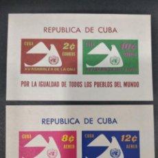 Sellos: HOJAS BLOQUE REP.CUBA XV ASAMBLEA DE LA ONU YVERT 19/20. Lote 212626427