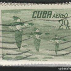 Sellos: LOTE (17) SELLO CUBA AEREO TEMA FAUNA. Lote 217999438