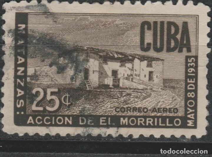 LOTE (17) SELLO CUBA CORREO AEREO ALTO VALOR (Sellos - Extranjero - América - Cuba)