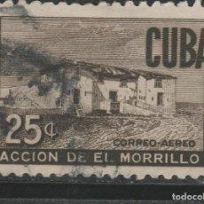 Selos: LOTE (17) SELLO CUBA CORREO AEREO ALTO VALOR. Lote 218000027