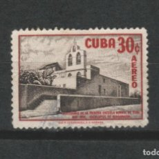 Selos: LOTE (17) SELLO CUBA CORREO AEREO. Lote 218000268