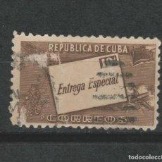 Sellos: LOTE (17) SELLO CUBA CORREO EXPREX. Lote 218001191