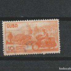 Selos: LOTE (17) SELLO CUBA CORREO ENTREGA ESPECIAL. Lote 218001326