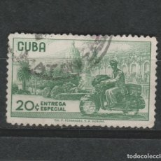 Sellos: LOTE (17) SELLO CUBA CORREO ENTREGA ESPECIAL. Lote 218001362