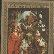 Sellos: LOTE (17) SELLO HOJA CUBA TEMA ARTE Y PINTURA. Lote 218002301