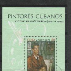 Sellos: LOTE (17) SELLO HOJA CUBA TEMA ARTE Y PINTURA. Lote 218002533