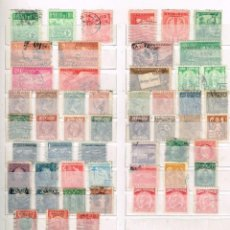 Sellos: LOTE SELLOS CUBA - DIVERSAS EPOCAS - USADO. Lote 219203408