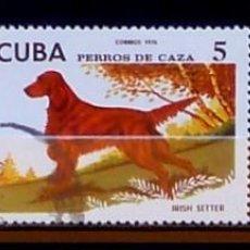 Sellos: SELLOS CUBA 1974 - FOTO 838, USADO -. Lote 219827110